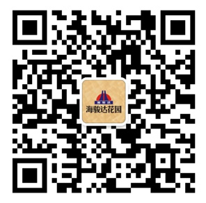 梧州必威体育网下载达花园微信