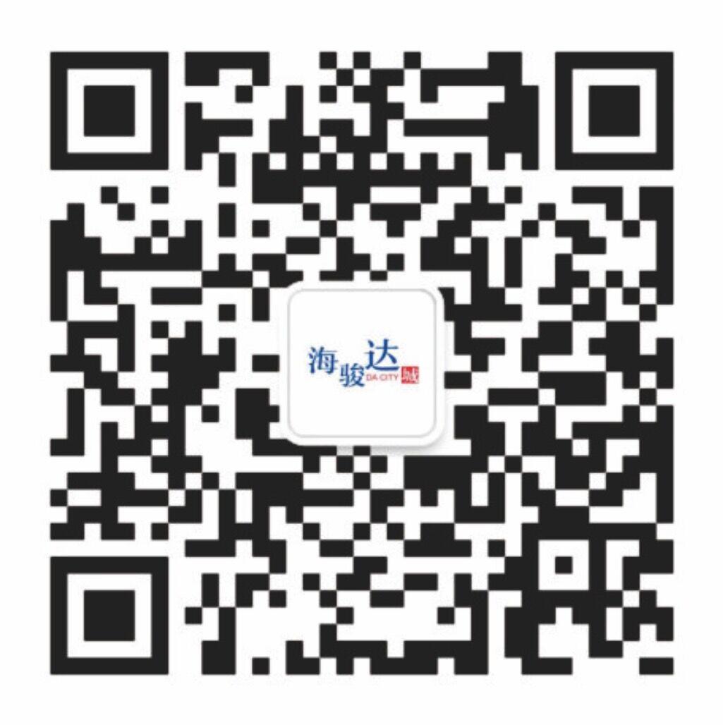 顺德必威体育网下载达城微信